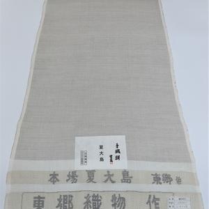 夏大島/手織り全面十の字柄(生成り)