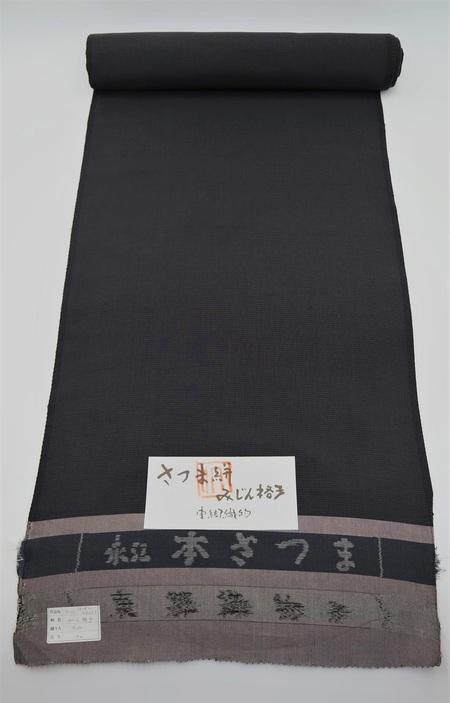 綿さつま/みじん格子(アイボリーブラック)