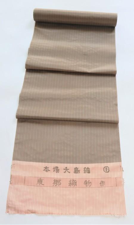 大島紬/渋い縞柄
