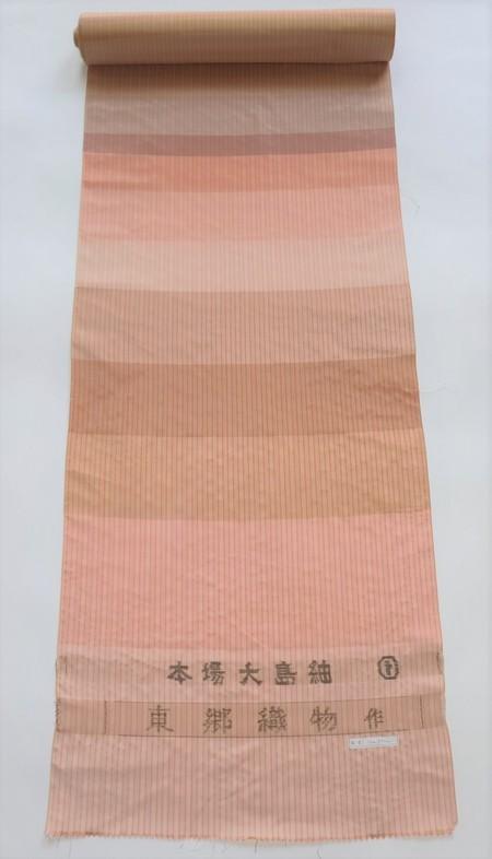 大島紬/パステルカラーの多色横段