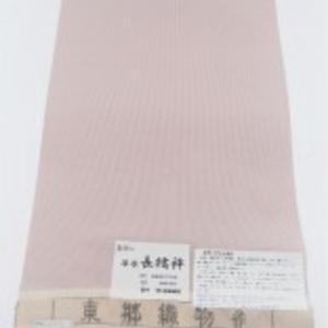東郷の単衣長襦袢/小格子(薄ムラサキ)