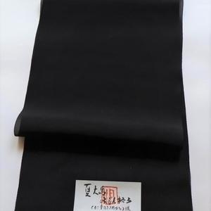 夏大島/みじん格子(茶系黒)