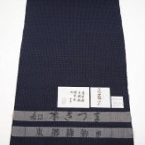 正藍染/手織り広巾全面ポツ絣