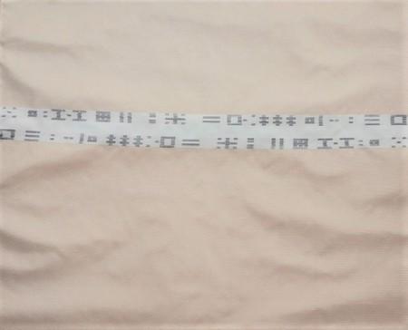 大島紬/象形文字(ピンクベージュ)
