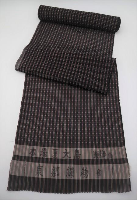 夏大島/手織り二色縞にポツ絣