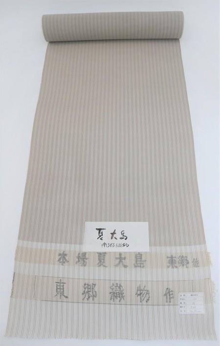 夏大島/三色の縞柄