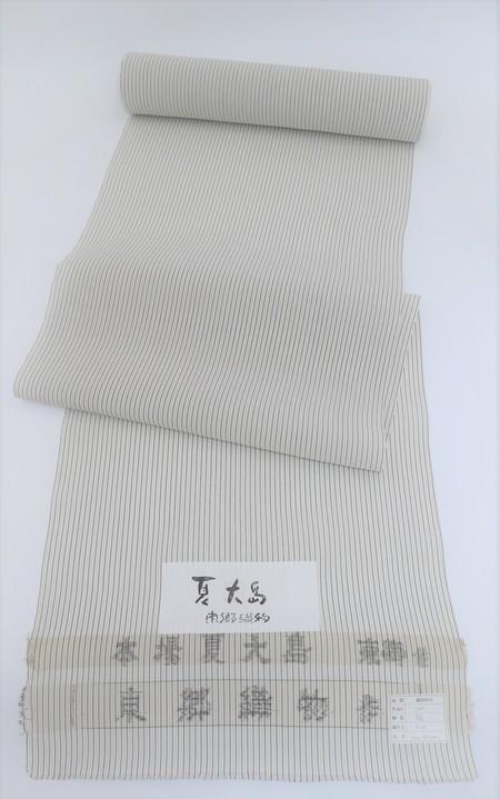 夏大島/白と黒の縞柄