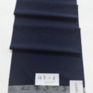 正藍染(阿波藍)綿さつま万筋