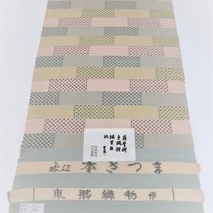 創作手織りさつま絣/階段