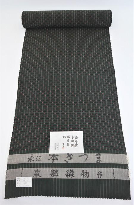 手織りさつま絣/斜水玉(グリーン)